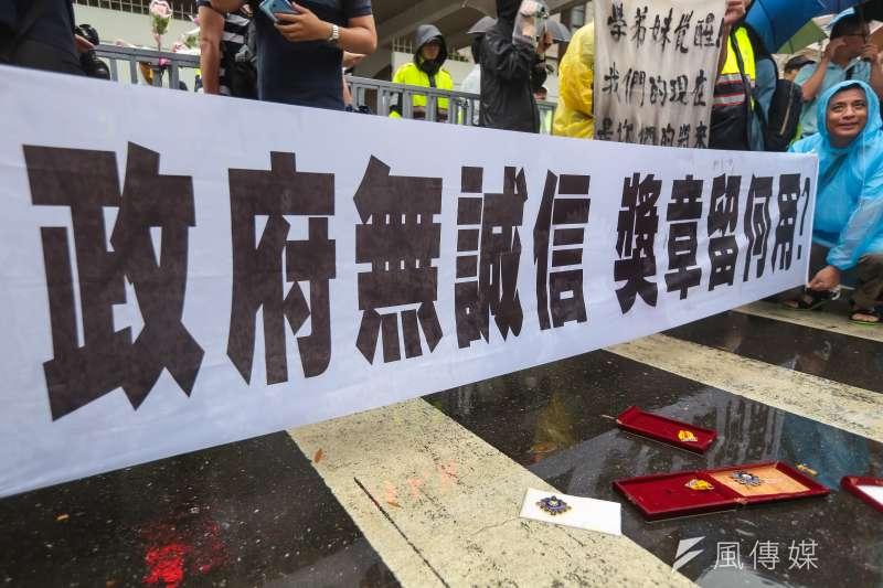 大法官會議23日針對軍公教年金改革做成釋字第781、782與783號解釋,宣告年改大部分合憲。圖為2017年6月的反年改團體抗議。(資料照,顏麟宇攝)