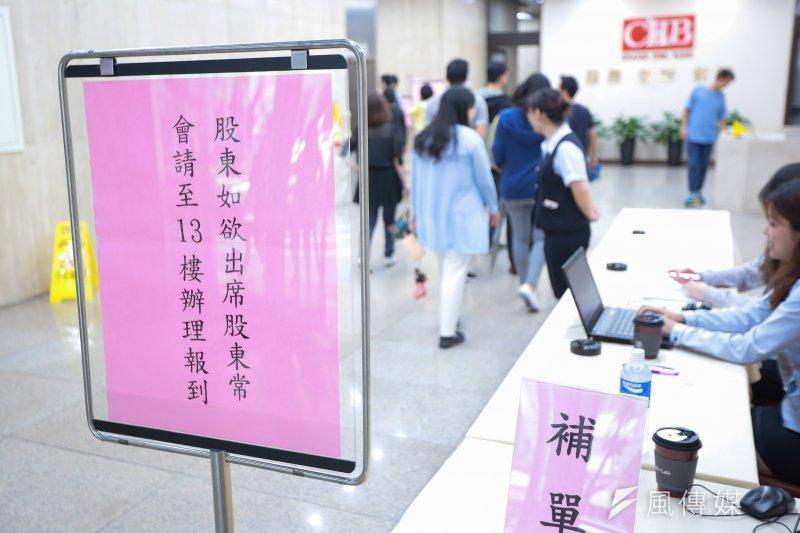 彰化銀行16日舉行「106年股東會」,結果官股勝出,財政部保住經營權。(顏麟宇攝)