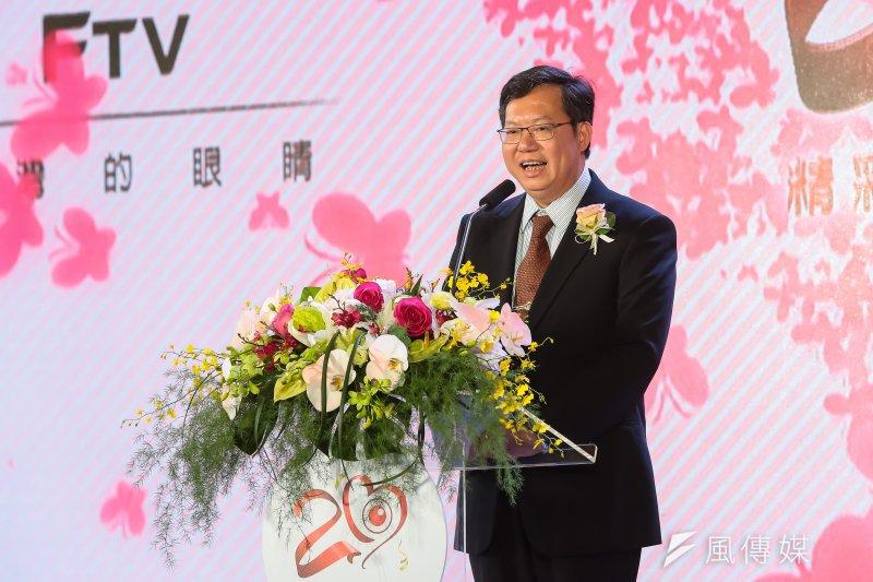 20170616-桃園市長鄭文燦16日出席「民視20周年系列活動」。(顏麟宇攝)