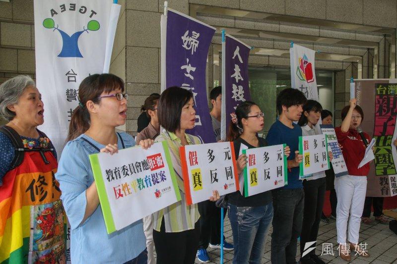 社民黨今(20)日舉行「抗議市議會被反同團體綁架,集體扼殺性平教育」記者會,抗議台北市議員王欣儀的提案。(陳明仁攝)