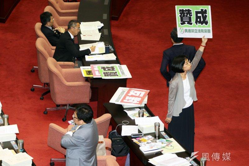 立法院審查年金改革法案。(資料照片,蘇仲泓攝)