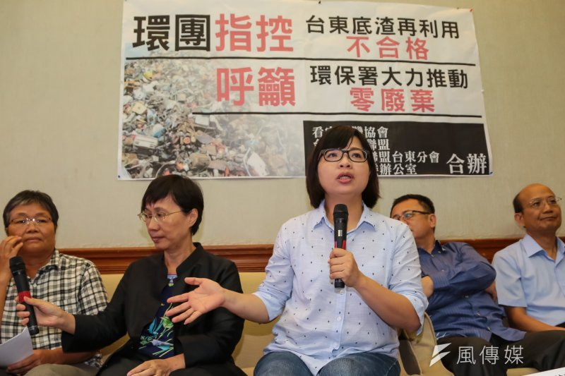 民進黨立委林淑芬22日召開「指控台東底渣再利用不合格」記者會。(顏麟宇攝)