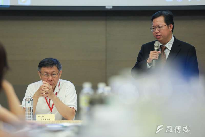 20170624-桃園市長鄭文燦、台北市長柯文哲24日一同出席「市政交流座談會」。(顏麟宇攝)
