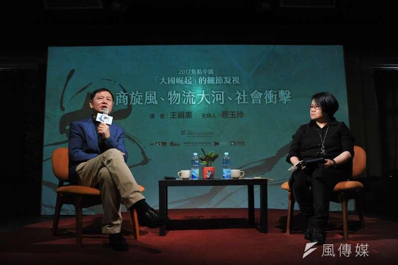20170624-思沙龍王緝憲與蔡玉玲。(甘岱民攝)