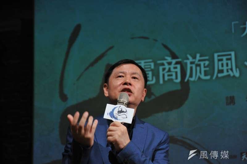 香港大學地理系主任王緝憲認為,中國電商經過十多年的發展,現在已經進入阿里巴巴總裁馬雲所稱的「新零售」時代,也就是大數據結合人工智慧的全渠道模式時代。(甘岱民攝)
