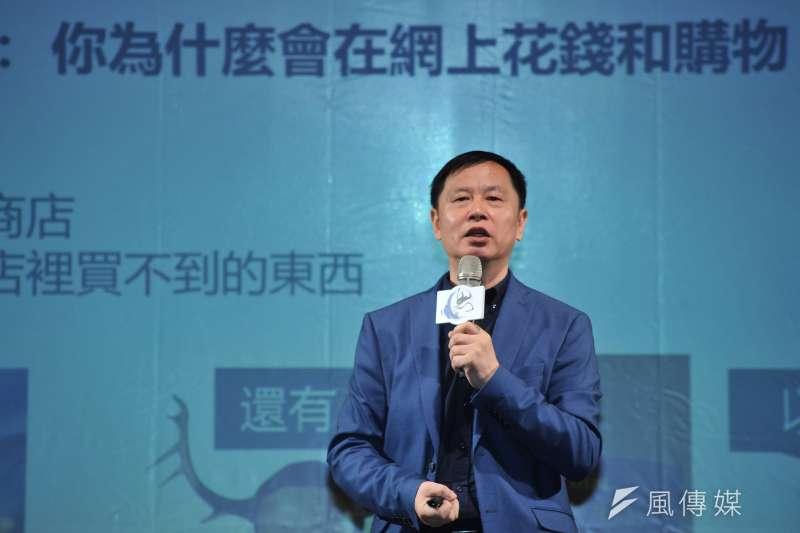 王緝憲表示,馬雲先前提出,未來30年電商大數據將是「重要計畫經濟」,這句話他部分認同。(甘岱民攝)