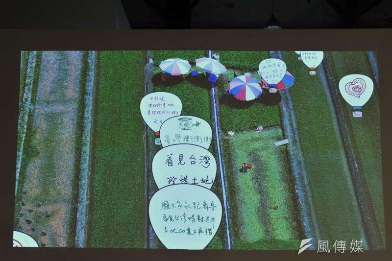 20170624-「看見齊柏林」紀念展,蔡英文所寫的「看見台灣,珍惜土地」也在互動裝置之上。(甘岱民攝)