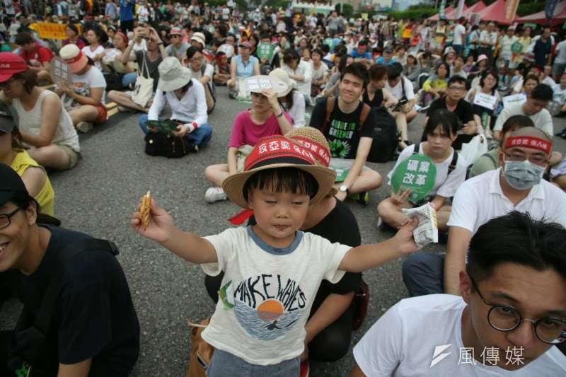「看見亞泥,搶救太魯閣」遊行25日盛大登場(陳明仁攝)