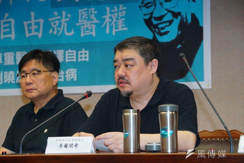 六四學運領袖吾爾開希也質疑,諾貝爾和平獎得獎人劉曉波健康惡化是中國政權造成的,「被肝癌」的可能性是存在的。(盧逸峰攝)