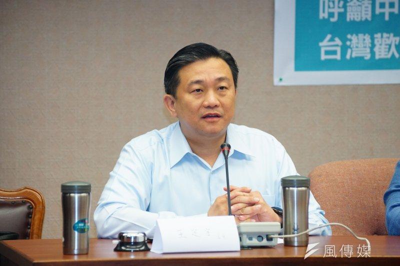 20170629-立即釋放劉曉波、保障自由就醫權記者會,王定宇發言。(盧逸峰攝)