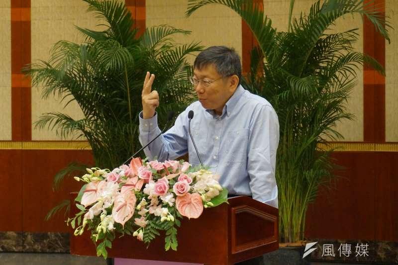2017-07-02-2017台北-上海雙城論壇開幕典禮,柯文哲致詞04。(王彥喬攝)