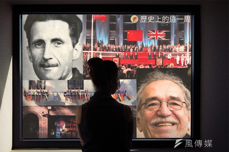 歷史上的這一周》《1984》作者喬治.歐威爾出生、石牆酒吧事件爆發、拉美名著《百年孤寂》問世、香港主權移交中國