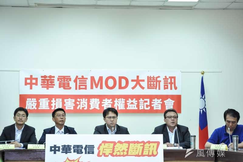 20170704-「中華電信MOD大斷訊 嚴重損害消費者權益」記者會。(甘岱民攝)