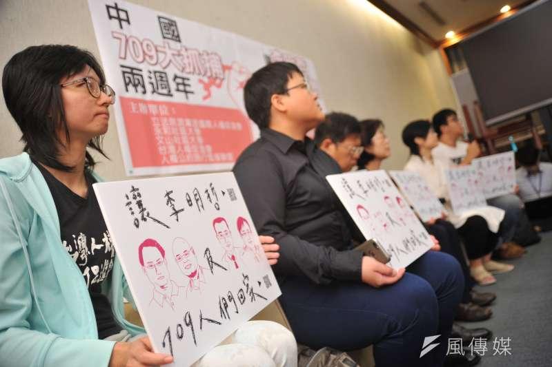 20170707-「中國709大抓捕2週年-讓李明哲及709人們回家聲援」記者會(甘岱民攝)