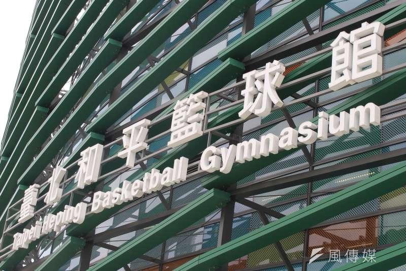 台北和平場館將作為世大運籃球場館,15日將率先舉行瓊斯盃。(方炳超攝)