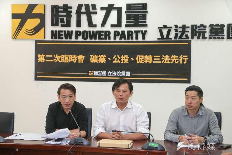 時代力量和社民黨,都算是台灣的進步性政黨。禾米口石(陳明仁攝)