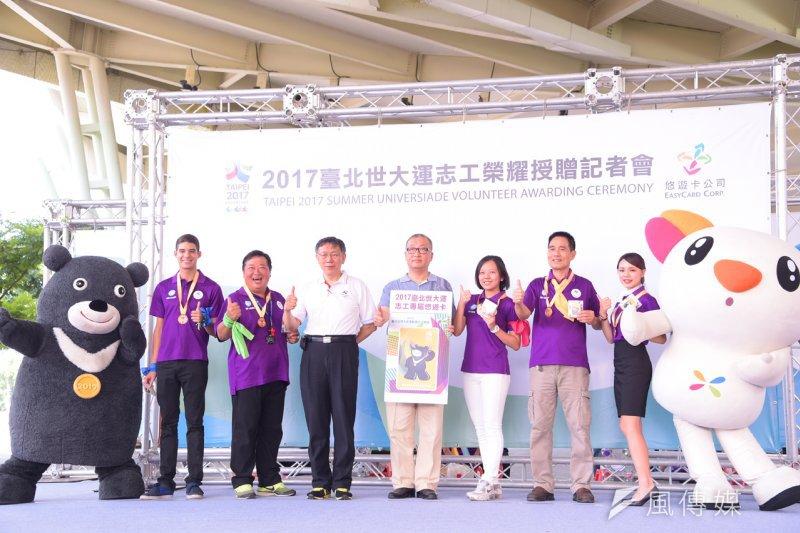 世大運19日至30日在台北舉行,教育部表示,在世大運的興建、籌備與營運期,共計創造約1萬5000個工作機會。(資料照,台北市政府提供)