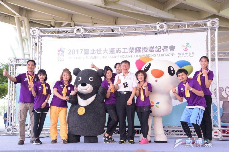 台北市長柯文哲今(13)日為300位來自社會各界的世大運志工頒贈獎章,並表示「有你們當志工、世大運必成功」。(台北市政府提供)