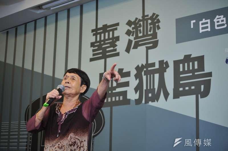 20170714-「《台灣監獄島》:白色恐怖時期不義遺址巡迴展」開展記者會,白色恐怖受難者張常美。(甘岱民攝)