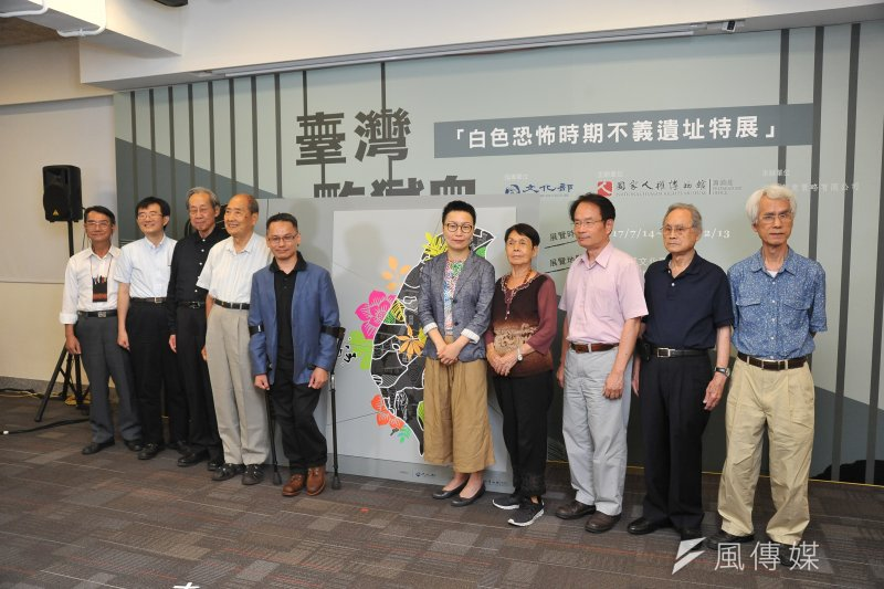 「《台灣監獄島》:白色恐怖時期不義遺址巡迴展」開展記者會,期望透過這次展覽,讓社會能了解這段幽暗歷史,也期盼歷史的悲劇不再重演。(甘岱民攝)