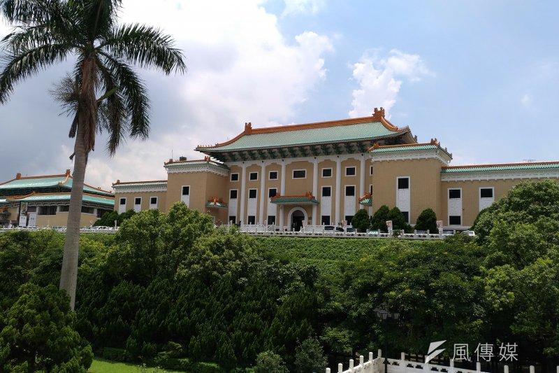 台北故宮博物院(風傳媒)