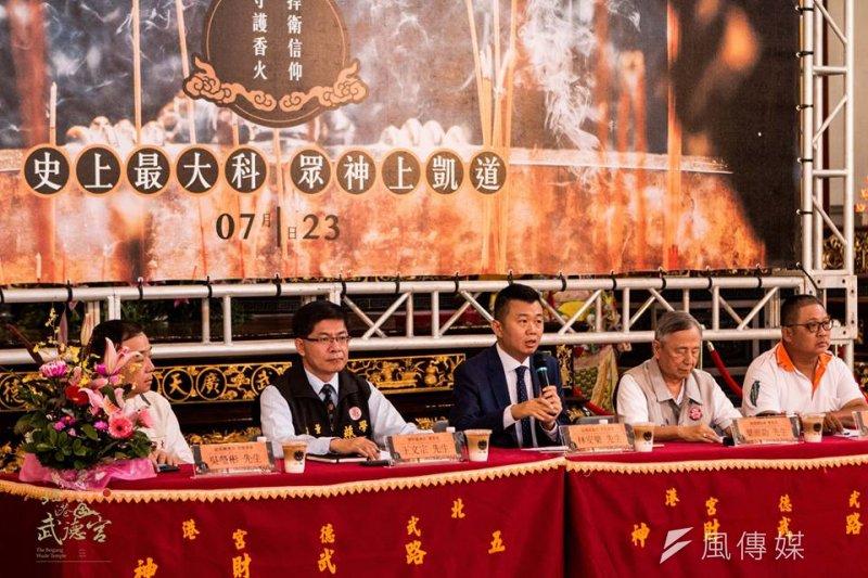 捍衛信仰守護香火大聯盟,7月4日記者會