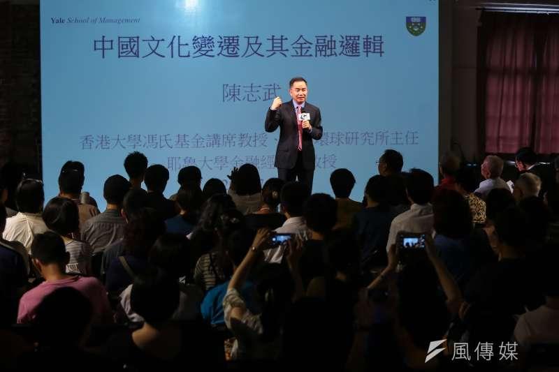 20170722-香港大學亞洲環球研究所所長陳志武22日出席思沙龍「大國崛起中的小民幸福─藏在文化變遷後面的金融邏輯」座談。(顏麟宇攝)