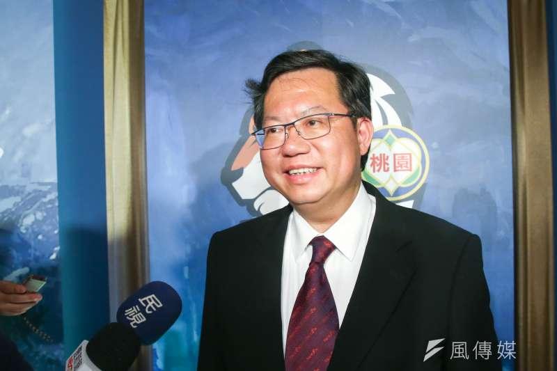桃園市長鄭文燦,出席六都電競大賽啟動記者會。(陳明仁攝)