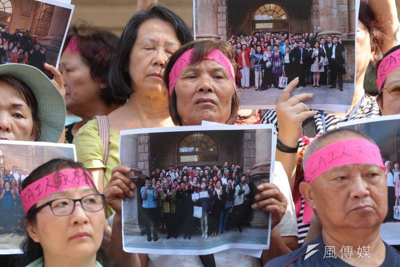RCA員工關懷協會27日於高等法院門口召開「我們還在!RCA二審結辯,職病工人仍要發聲!」記者會(顏麟宇攝)