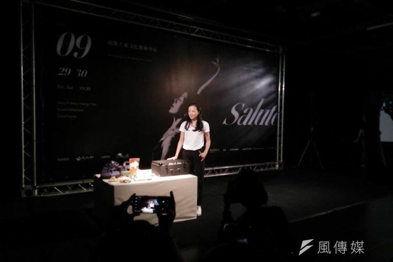 國際知名舞蹈家許芳許芳宜將於9月首度率領自己的舞團及創作在高雄演出。(圖/ 龔傑森攝 )