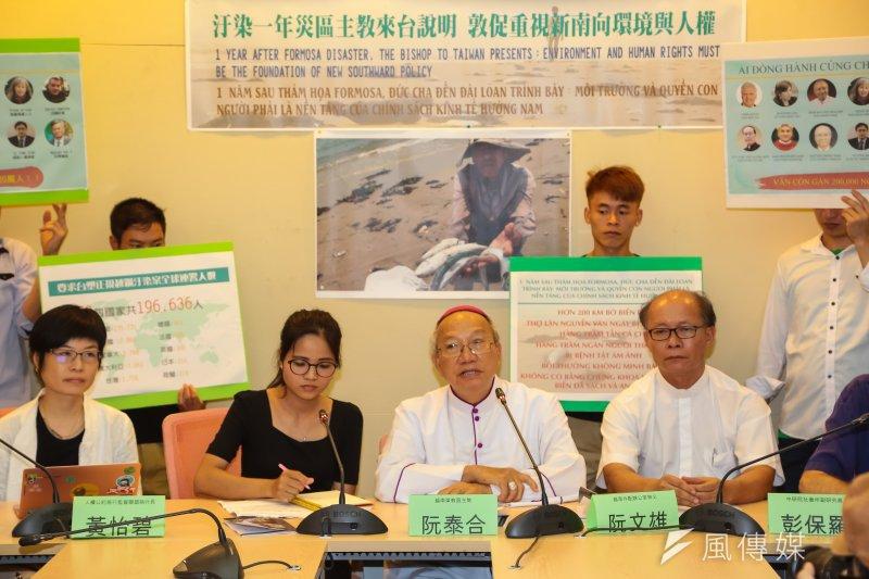 台灣人權促進會4日召開「台塑越鋼汙染週年」記者會。(顏麟宇攝)