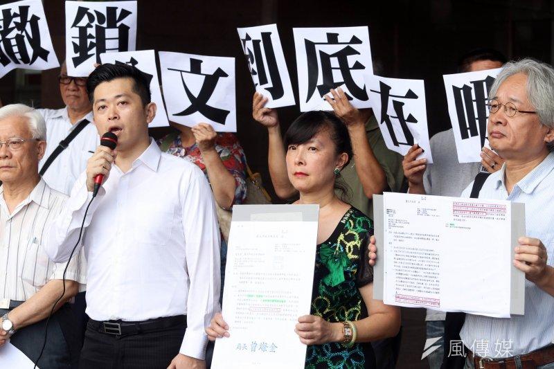 前中山國中音樂老師蕭曉玲(右二)上午在台北市政府外,召開「撤銷公文到底在哪裡?」記者會。蕭曉玲表示,終拿不到撤銷解聘的公文,痛批柯文哲沽名釣譽。(蘇仲泓攝)