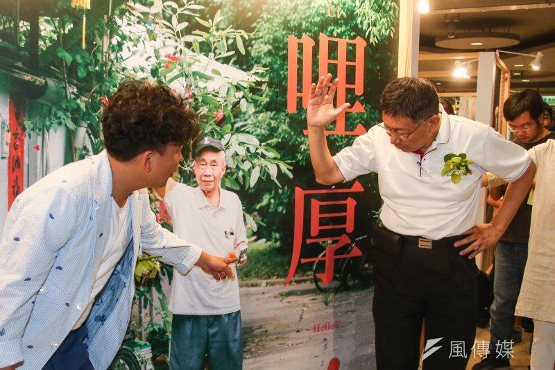 故誠品董事長吳清友最後遺作-誠品R79開幕暨「聚落集體創作」攝影展開展,出席的台北市長柯文哲參觀展出照片時,眼尖地發現照片中的歐吉桑手拿一包香菸,打趣地說這是不好的示範。(陳明仁攝)
