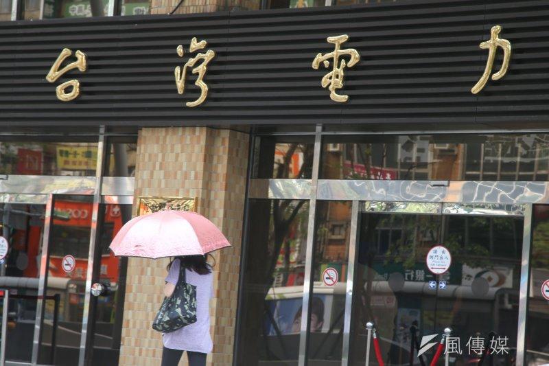 20170808-配圖-夏日,高溫,缺電限電,台灣電力公司,台電。(陳明仁攝)
