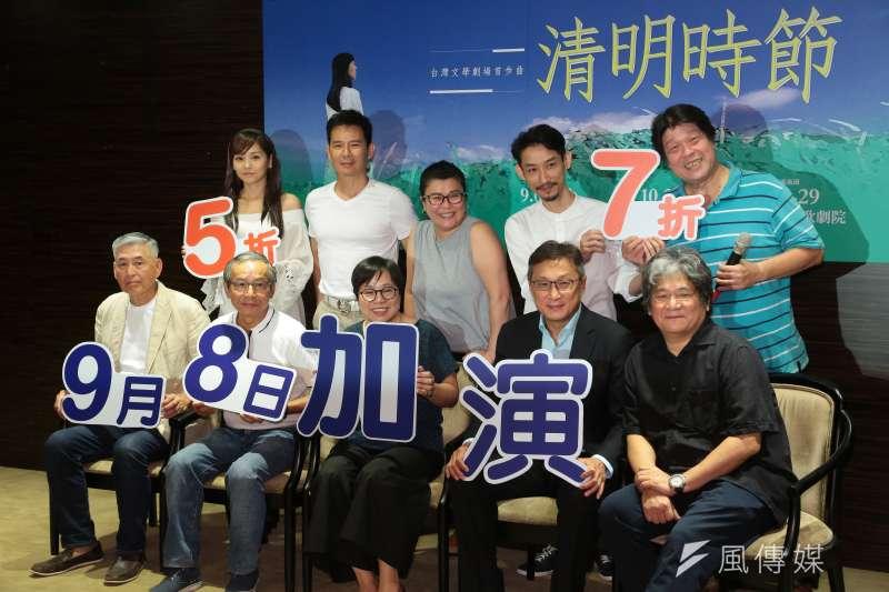20170808-綠光劇團8日召開台灣文學劇場首部曲「清明時節」記者會。(顏麟宇攝)
