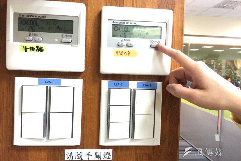 電力吃緊,行政院要求公務機關下午1時至3時不開冷氣。(資料照,風傳媒)