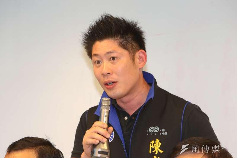 黨代表陳孝威出席小強滿天下,羅智強全球後援會視訊直播成立會。(陳明仁攝)