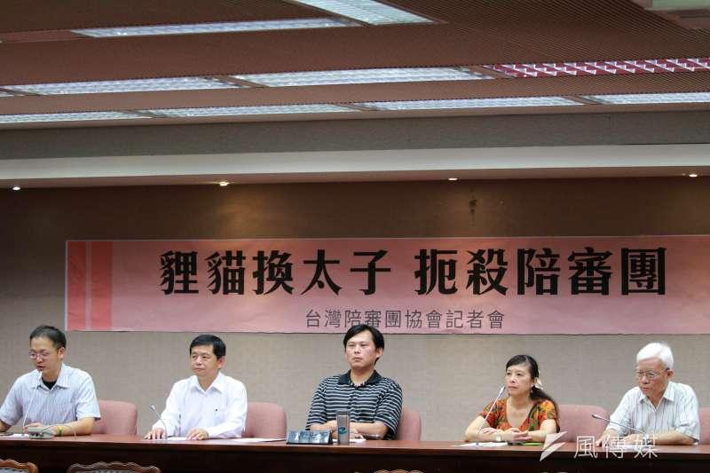 2017-08-09-台灣陪審團協會召開記者會,批司改國是會議「開假的」。 (方炳超攝)