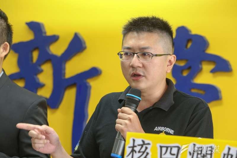 新黨文宣會副主委林明正出席新黨發起「核四爛帳,我不買單」公投案記者會。(陳明仁攝)