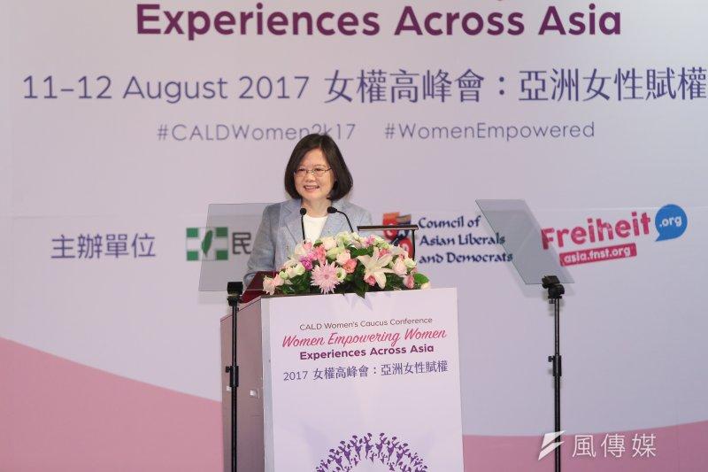 20170811-總統蔡英文11日出席「2017 CALD 亞洲自由民主聯盟-女權高峰會」。(顏麟宇攝)