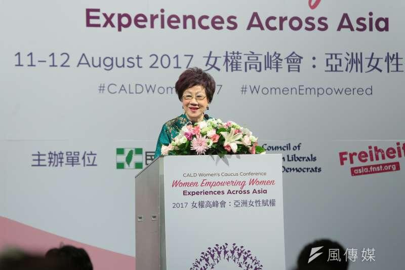 20170811-前副總統呂秀蓮11日出席「2017 CALD 亞洲自由民主聯盟-女權高峰會」。(顏麟宇攝)