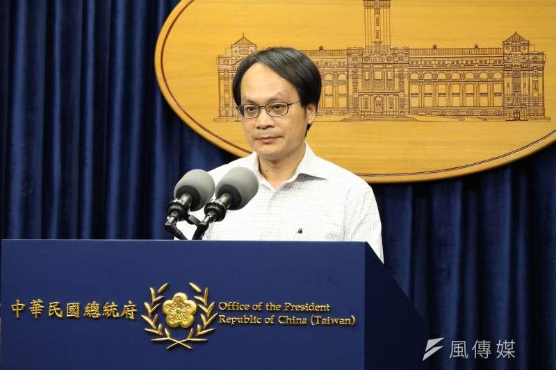 國安會諮委林峯正將轉任黨產會主委。(資料照,方炳超攝)