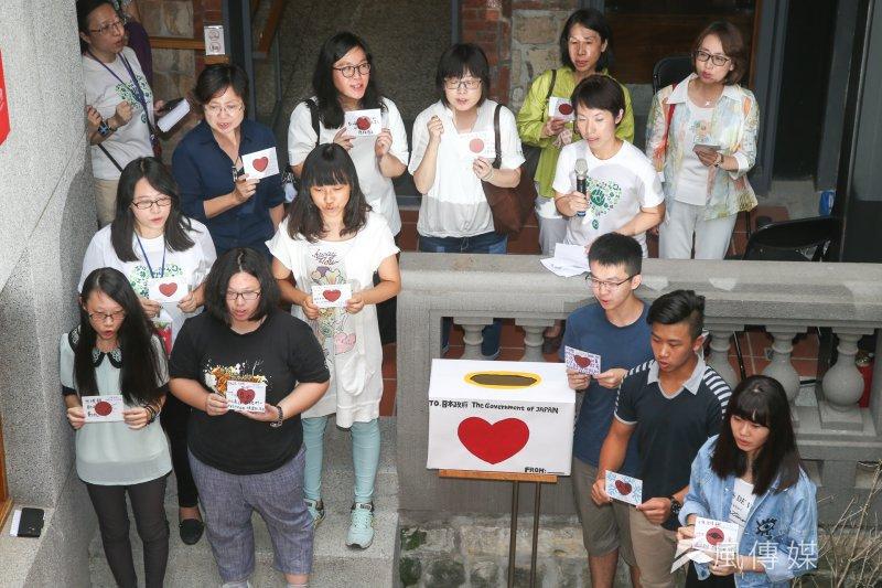 「人權接棒 心跳不止 行動不滅」814國際「慰安婦」紀念日活動,以「一人一心,一人一信」方式,要求日本政府正視「慰安婦」議題。(陳明仁攝)