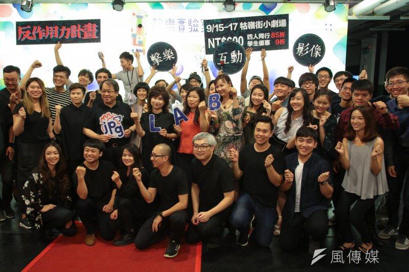 朱宗慶打擊樂團15日舉行「JPG擊樂實驗室成果發表暨第二屆團隊公告」記者會,預告第一屆的5組團隊將進行21場成果演出。(顏麟宇攝)