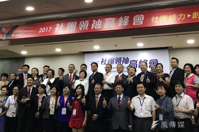 「2017社團領袖高峰會」15日匯集全國指標43家協會領袖,以「社團會務運作」為核心進行會議。(圖/蔡富丞攝)