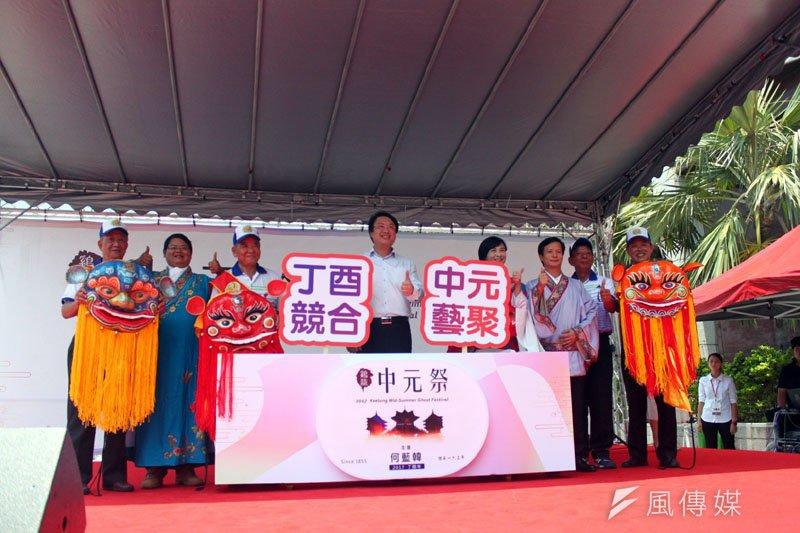 市長林右昌率主普何藍韓三姓宗親會,歡迎民眾一起參與中元祭活動。(圖/文化局提供)
