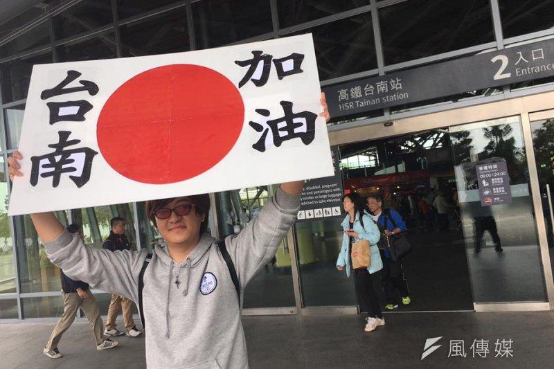 中島健一來台多年,也為台灣付出許多。台南大地震時,中島健一也獨自前往救災現場高舉「台南加油」牌子為台南打氣。(取自中島健一臉書)