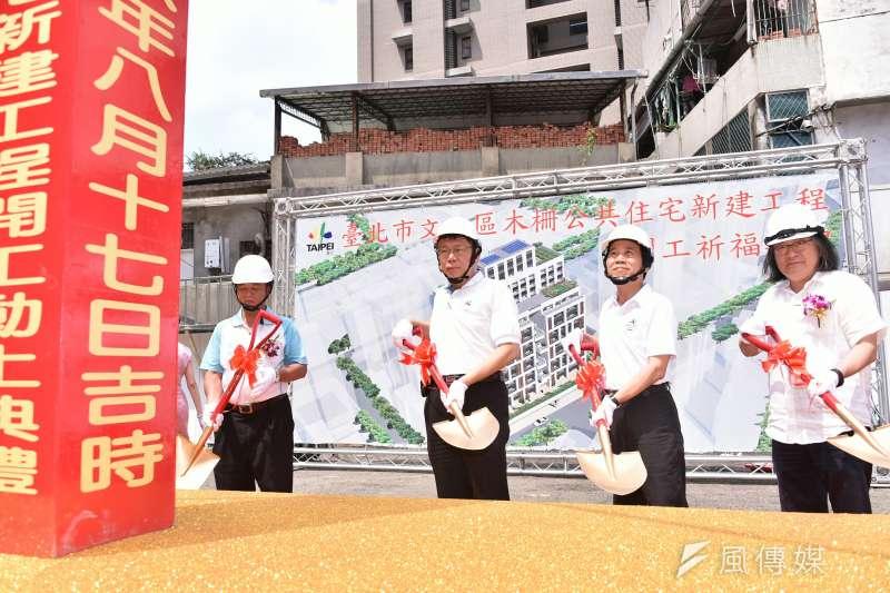 圖為柯文哲主持「臺北市文山區木柵段公宅新建工程開工典禮」。(取自北市府)