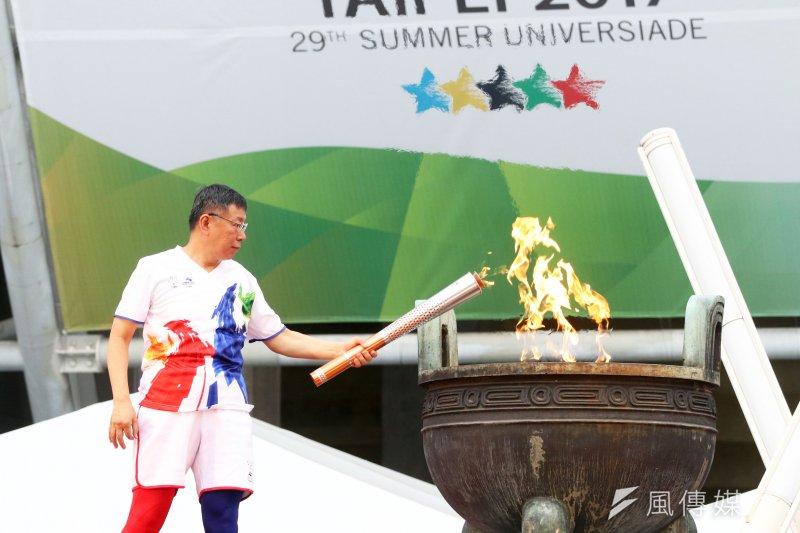 20170817-台北市長柯文哲下午出席2017世大運聖火傳遞,最後引燃引燃毛公鼎,正式迎接世大運到來。(蘇仲泓攝)