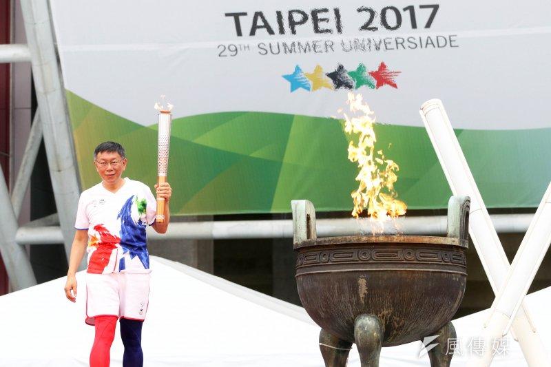 台北市長柯文哲下午出席2017世大運聖火傳遞,最後引燃引燃毛公鼎,正式迎接世大運到來。(蘇仲泓攝)
